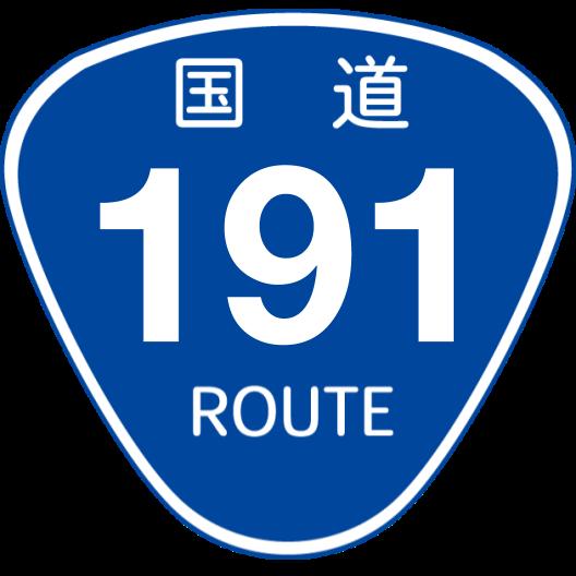f:id:japan_route:20200504162258p:plain