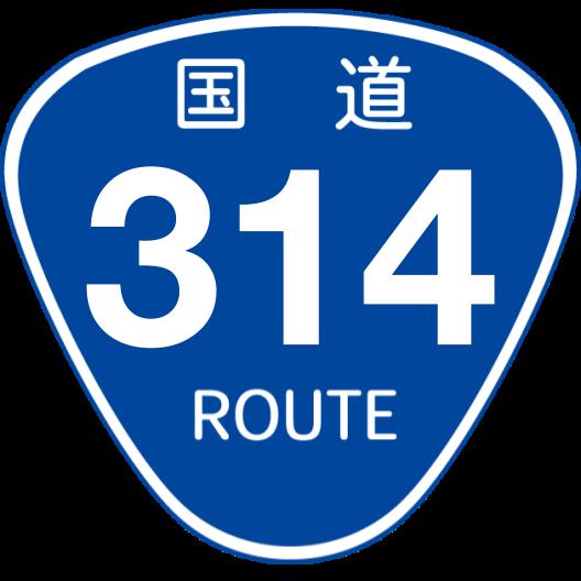 f:id:japan_route:20200504162320p:plain