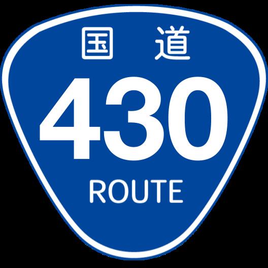 f:id:japan_route:20200504162405p:plain