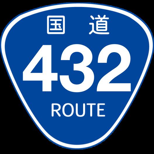 f:id:japan_route:20200504162414p:plain