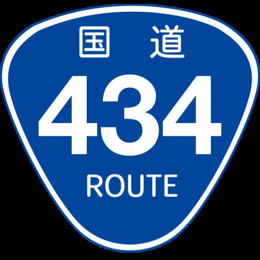 f:id:japan_route:20200504162422p:plain
