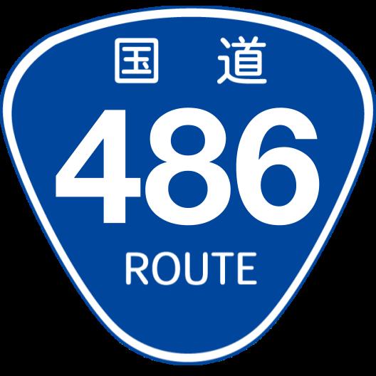 f:id:japan_route:20200504162450p:plain