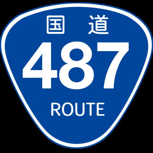 f:id:japan_route:20200504162456p:plain