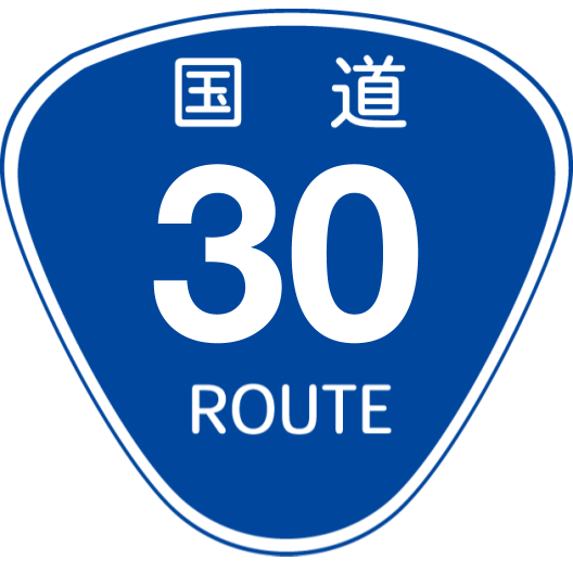 f:id:japan_route:20200504164204p:plain
