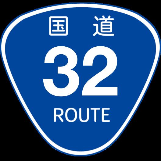 f:id:japan_route:20200504164208p:plain