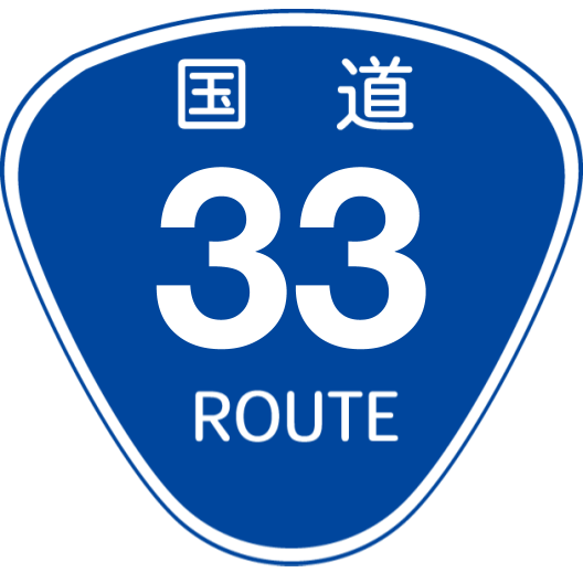 f:id:japan_route:20200504164213p:plain