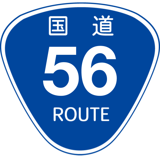 f:id:japan_route:20200504164221p:plain