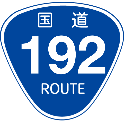 f:id:japan_route:20200504164225p:plain