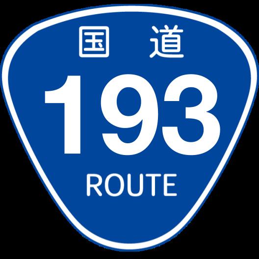 f:id:japan_route:20200504164228p:plain