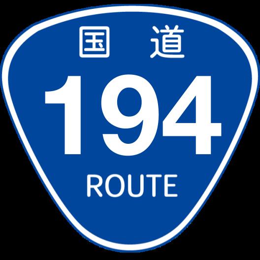 f:id:japan_route:20200504164232p:plain