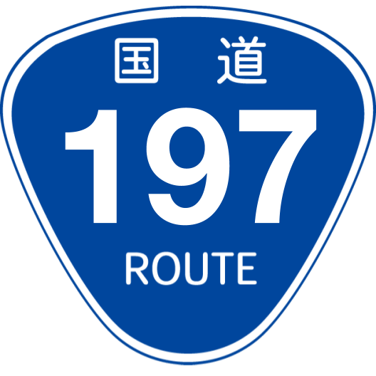 f:id:japan_route:20200504164243p:plain