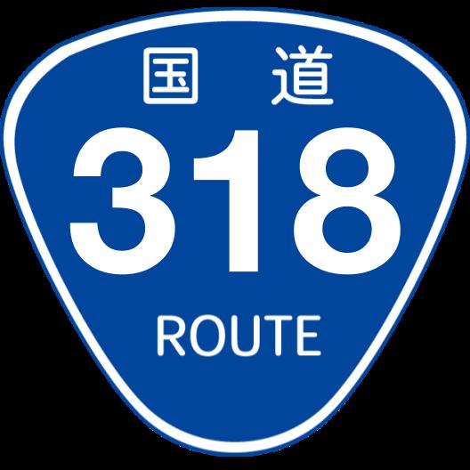 f:id:japan_route:20200504164251p:plain