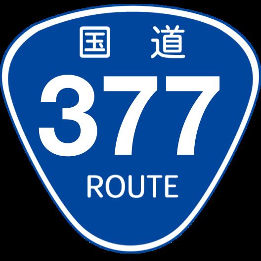 f:id:japan_route:20200504164309p:plain