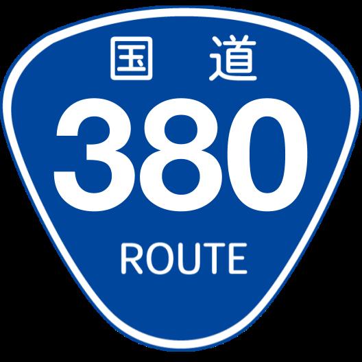 f:id:japan_route:20200504164322p:plain