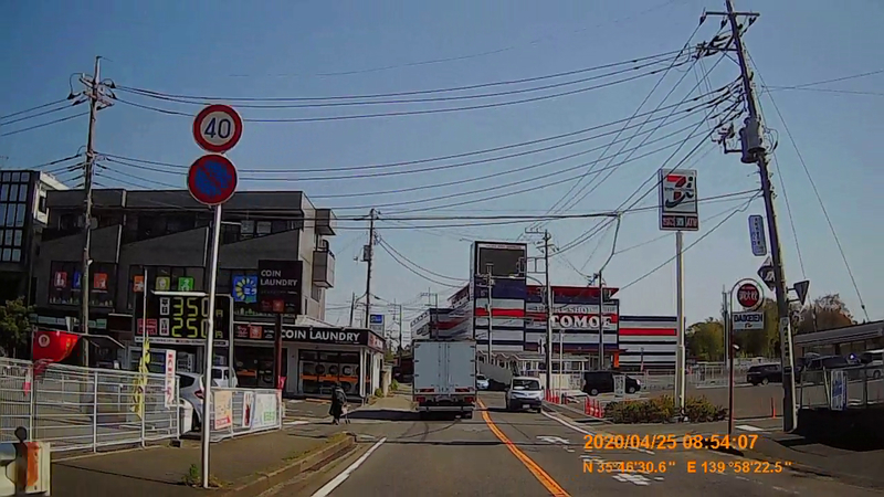 f:id:japan_route:20200504164646j:plain