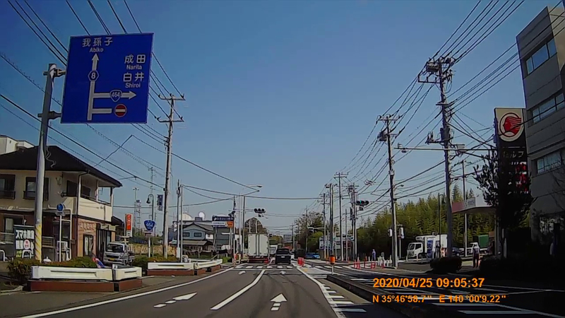 f:id:japan_route:20200504164808j:plain