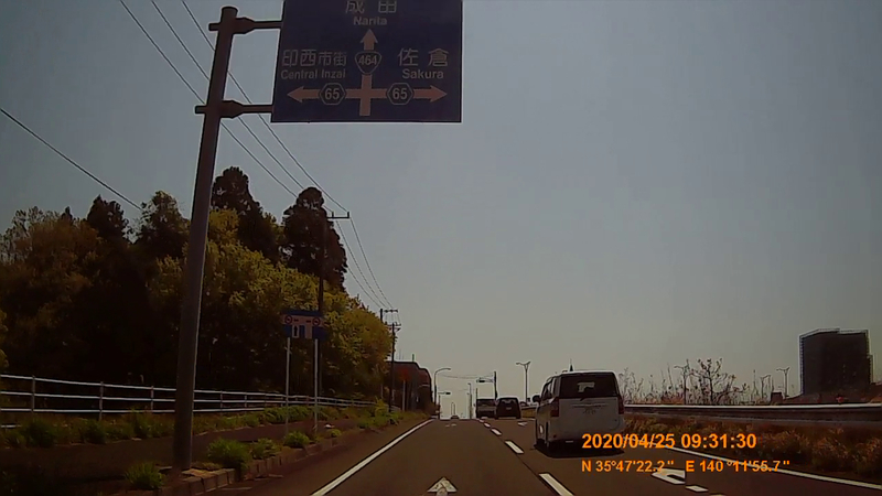 f:id:japan_route:20200504165040j:plain