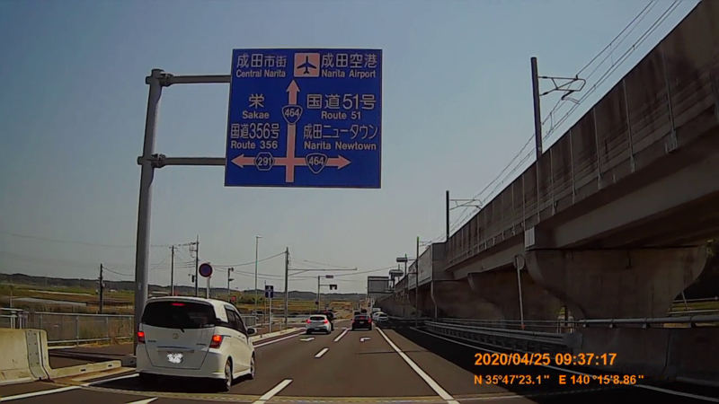 f:id:japan_route:20200504165137j:plain