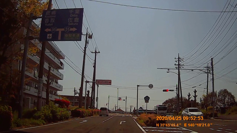 f:id:japan_route:20200504165340j:plain