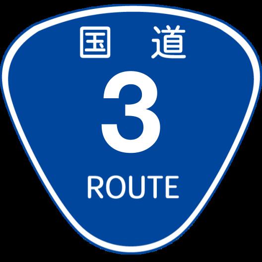 f:id:japan_route:20200504172403p:plain