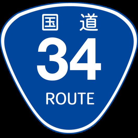 f:id:japan_route:20200504172412p:plain
