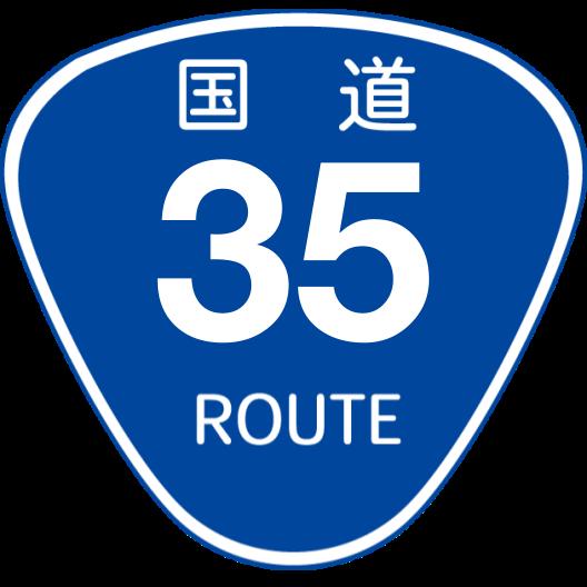 f:id:japan_route:20200504172416p:plain