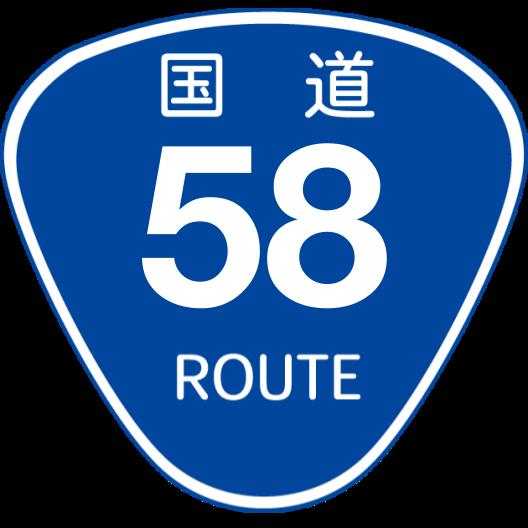 f:id:japan_route:20200504172426p:plain
