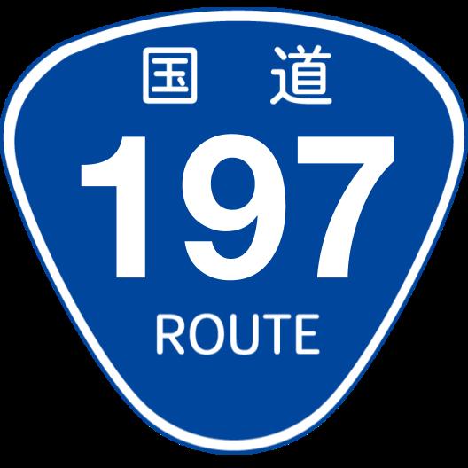 f:id:japan_route:20200504172430p:plain