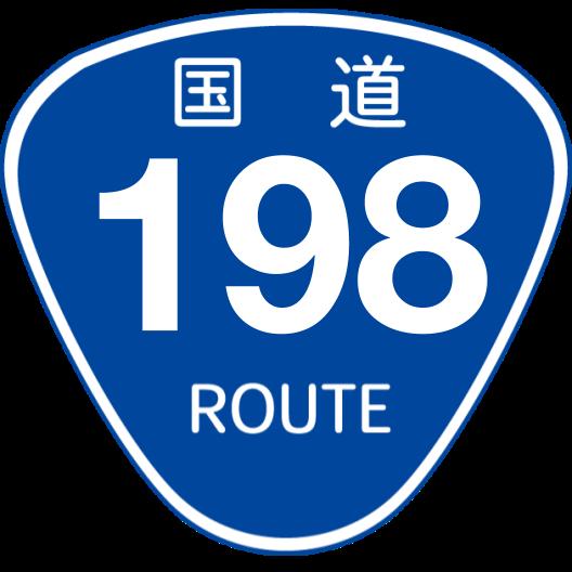 f:id:japan_route:20200504172437p:plain