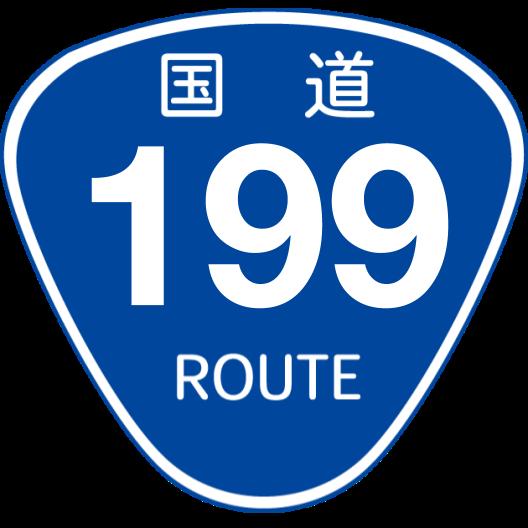 f:id:japan_route:20200504172441p:plain