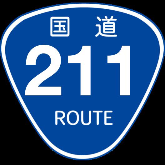 f:id:japan_route:20200504172542p:plain