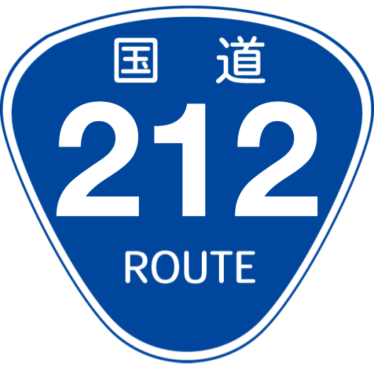 f:id:japan_route:20200504172546p:plain