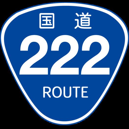 f:id:japan_route:20200504172622p:plain