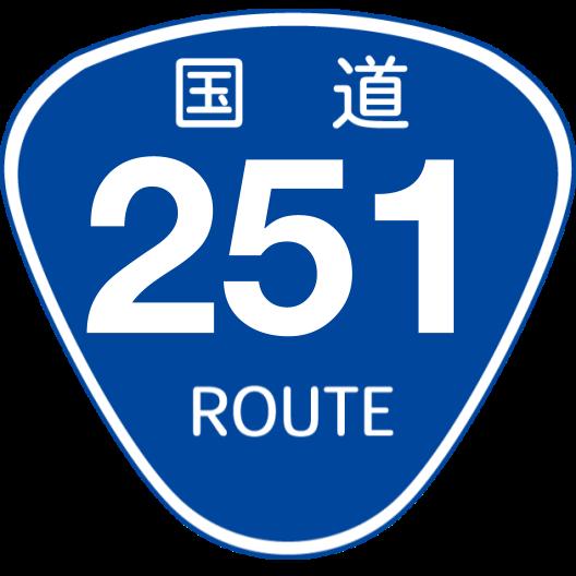 f:id:japan_route:20200504172651p:plain