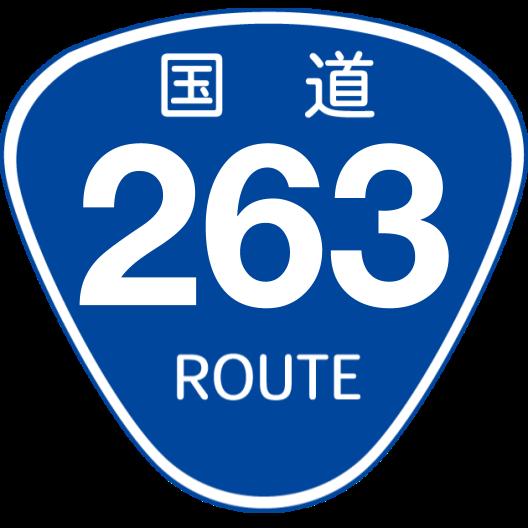 f:id:japan_route:20200504172659p:plain