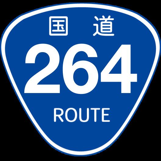 f:id:japan_route:20200504172704p:plain
