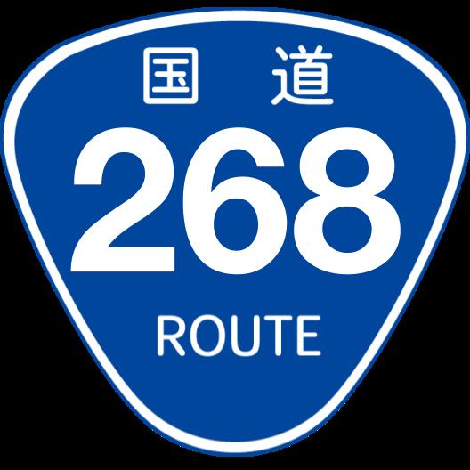 f:id:japan_route:20200504172724p:plain