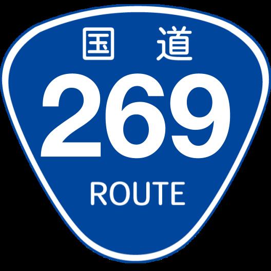 f:id:japan_route:20200504172728p:plain