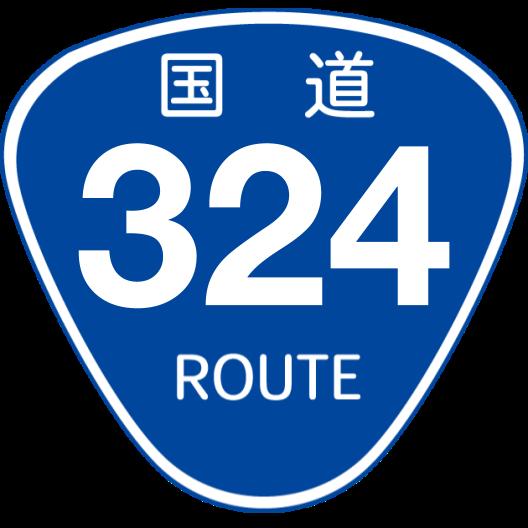 f:id:japan_route:20200504172747p:plain