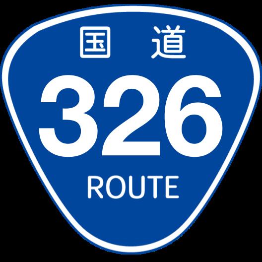 f:id:japan_route:20200504172756p:plain
