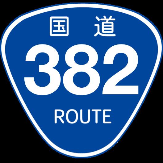 f:id:japan_route:20200504172828p:plain