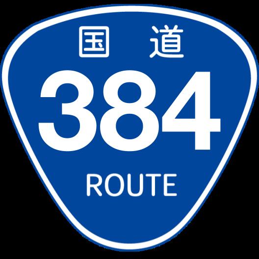 f:id:japan_route:20200504172838p:plain