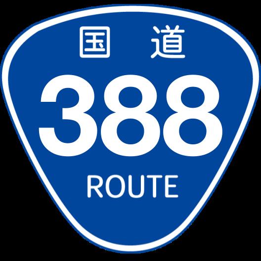 f:id:japan_route:20200504172856p:plain