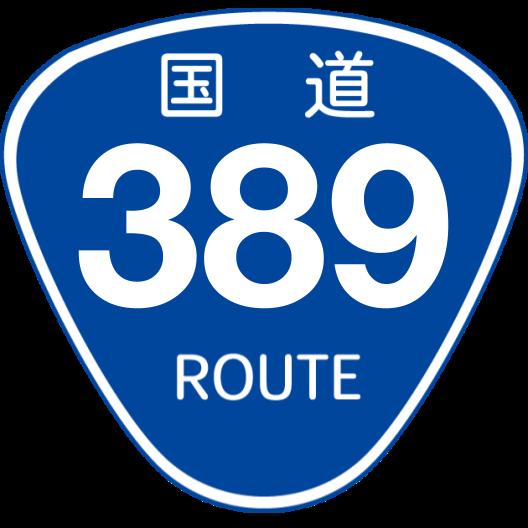 f:id:japan_route:20200504172902p:plain