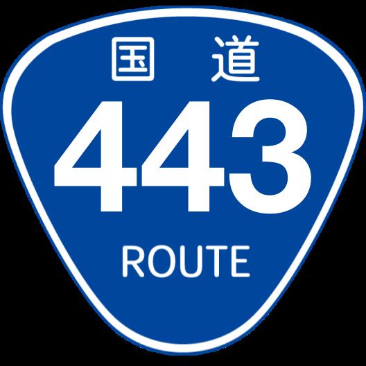 f:id:japan_route:20200504172916p:plain