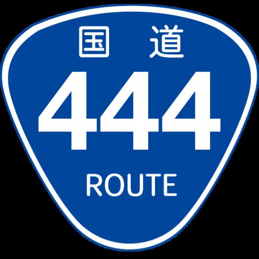 f:id:japan_route:20200504172921p:plain