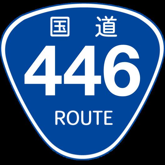 f:id:japan_route:20200504172931p:plain