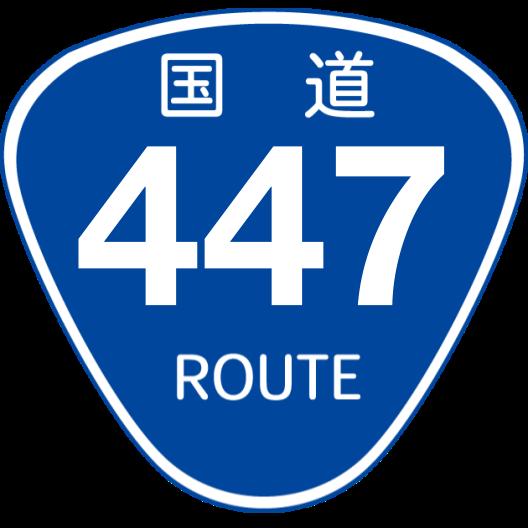 f:id:japan_route:20200504172935p:plain