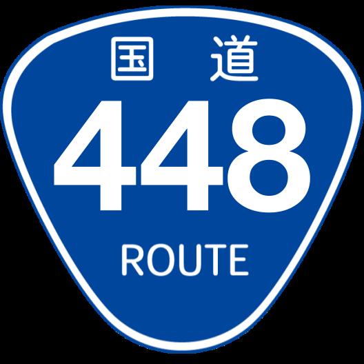 f:id:japan_route:20200504172941p:plain