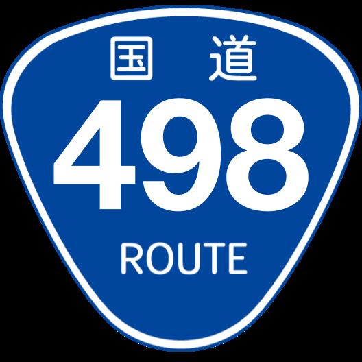 f:id:japan_route:20200504173004p:plain